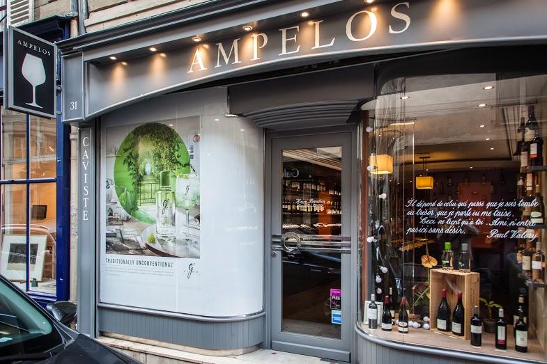 Campagne G'Vine chez Ampelos