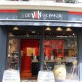 Le Vin qui Parle - Paris 11