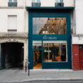 La boutique rue du Faubourg Saint-Antoine